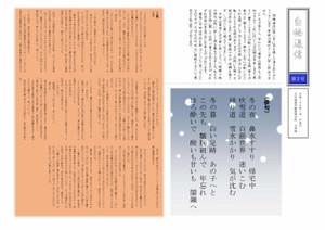 Hakubai21_2